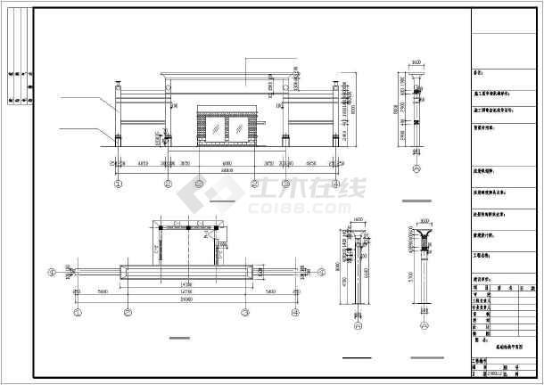 [结构设计施工]某小区门卫房结构设计施工图 - 土木