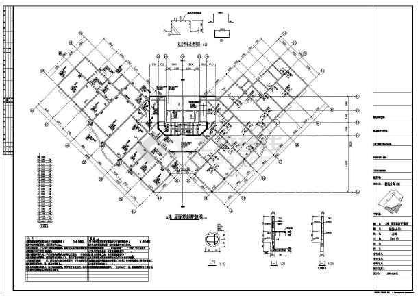 某村民公寓结构设计施工图