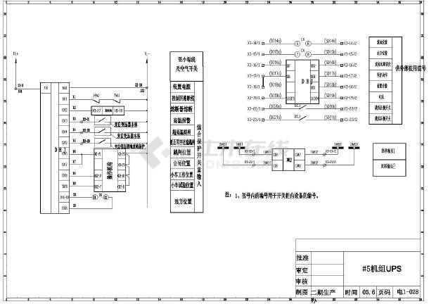 6kv电动机,变压器差动接线图