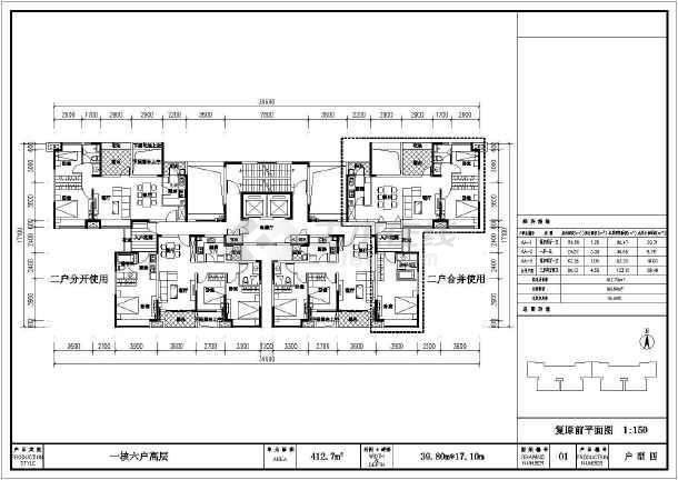 一核六户高层住宅户型平面图(412平方米)