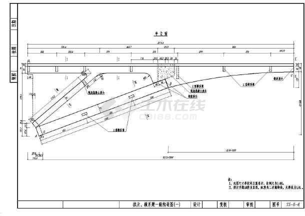 7-40米刚架图纸cad图例拱桥cad球型图片
