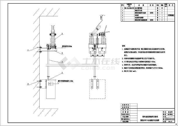 [四川]全套接触网图纸图纸电压202张(额定房子米长地铁59宽v全套系统图片