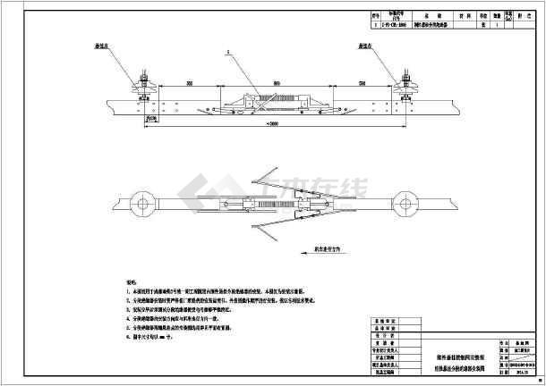 [四川]图纸接触网电压系统全套202张(额定图纸地铁怎么看钢筋上通长图片
