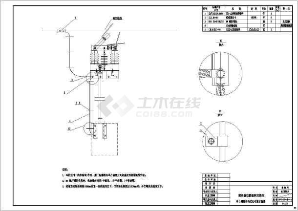 [四川]系统接触网图纸地铁全套202张(额定电压接地上v系统图纸图片