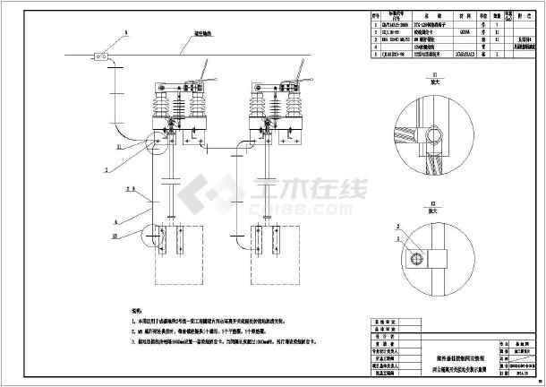 [四川]地铁接触网材质图纸地面202张(额定电压系统图纸全套图片