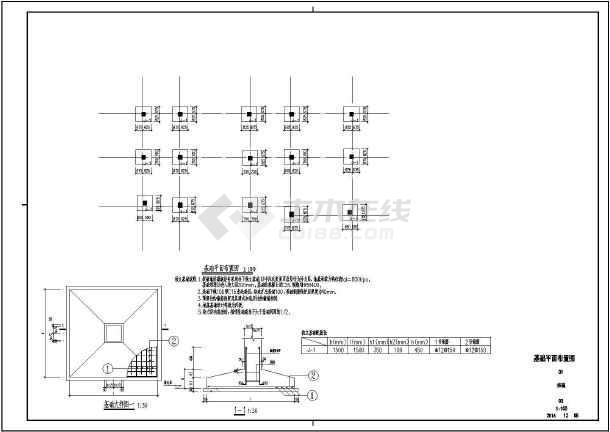 莲花山两个社区开闭所-结构设计图(框架结构 地上2层)