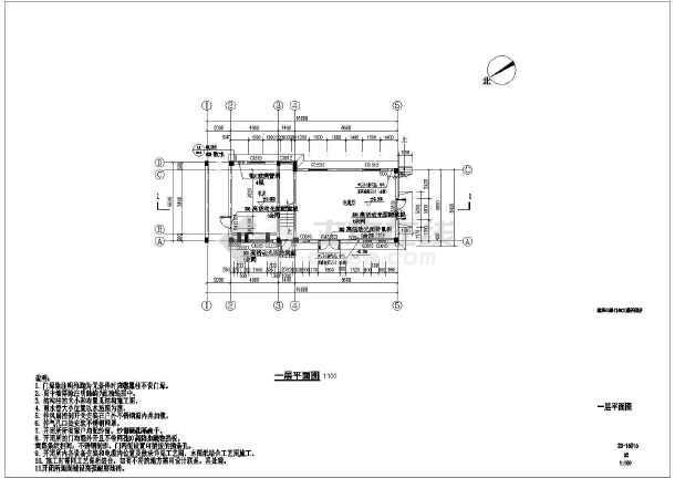莲花山两个社区二层开闭所建筑设计图(框架结构 )