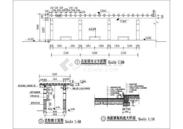 包括廊架立面图,剖面图,设计说明,廊架顶平面图,廊架基础结构图,共3张