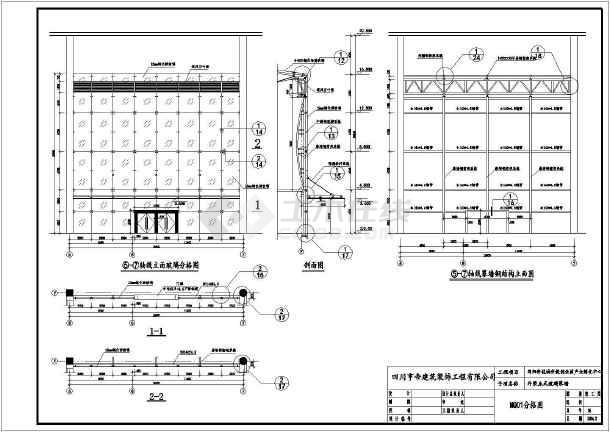 图纸包含:幕墙钢结构立面图,剖面图,立面玻璃分格图,.共5张