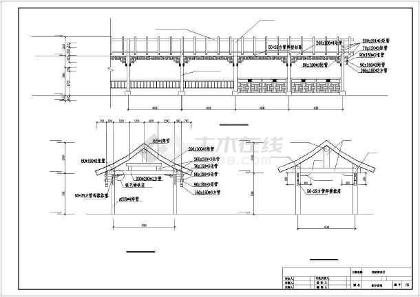 钢结构仿古临水廊架施工做法(共5张图纸)