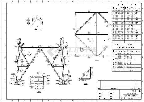 7717输电塔结构设计cad图