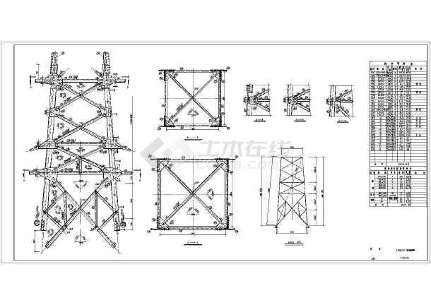 7738输电塔结构设计cad图