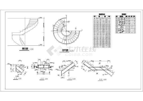 [节点详图]旋转楼梯结构设计cad图