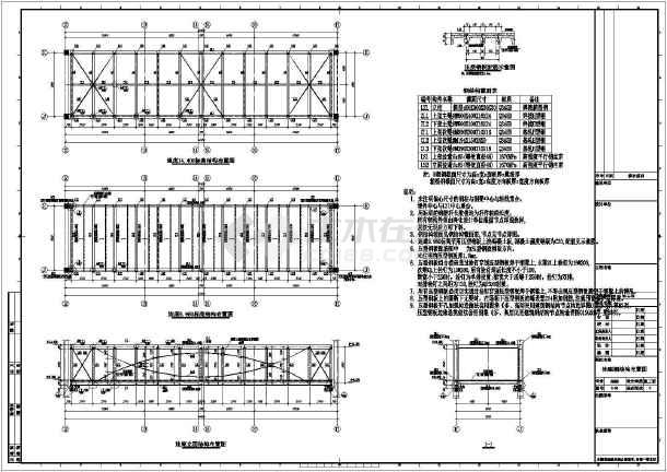 某连廊钢结构节点构造详图(共4张图纸)