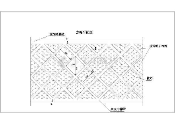 路基边坡防护工程设计图