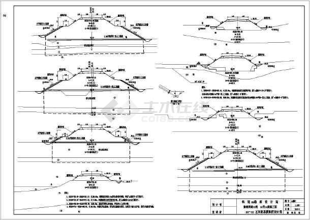 新建铁路区间路基横断面设计图图片