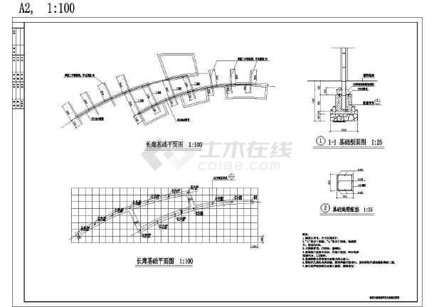 公园管理房屋顶及花格结构图,圆花架平立剖面图,一标段,二标段园路