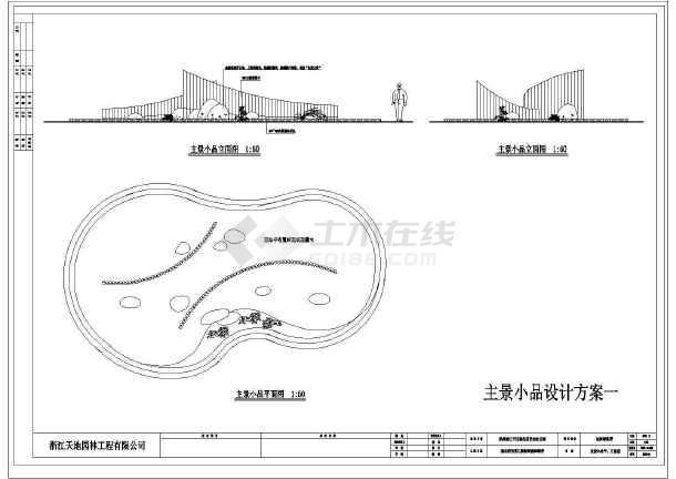 园路及侧石平,立,剖面大样,树池,坐凳平,立,剖面图,膜结构亭平,立