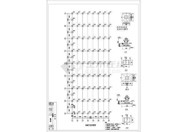 拌合站标准化建设料仓雨棚设计图