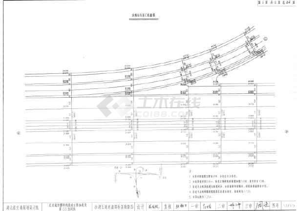 高速公路a型单喇叭互通立交工程施工图设计286张(桥梁图片