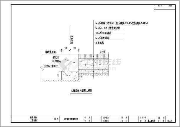 工程六市政道路双向椭圆施工图v工程104张CA圆天地车道cad画怎么图片