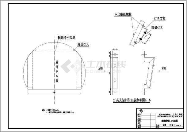 某图纸v图纸cad图(隧道洞门一般建筑图)构造bm上隧道门是什么图片