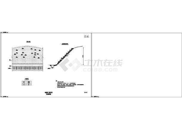 [重庆]路基边坡防护工程设计图15张