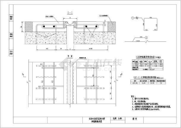 某大桥(85 85米t型刚构桥,新规范公路Ⅰ级)设计图
