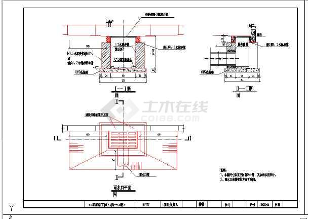 图纸内容:纵断面图,标准横断面图,跨路预埋管结构图,路面结构图