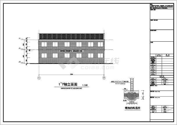 图纸框架垃圾图纸分拣中心建筑设计二层(建筑世博园百步亭武汉结构图片