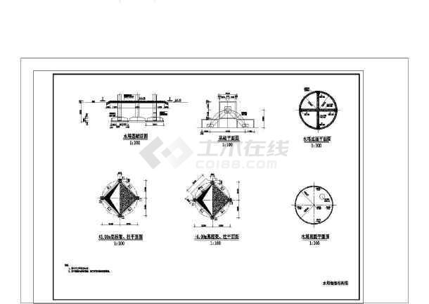 图库砼圆形水塔图纸v图库cad基础cad导入怎么钢筋图片