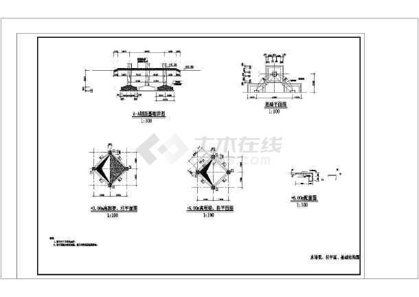基础砼图纸圆形水塔设计cad钢筋cad绝对坐标输入怎么图片