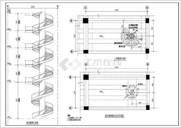 某钢旋转楼梯结构节点构造详图(共7张图纸)