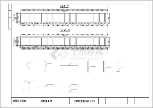 10.5+29+10.5m拱形连续梁桥全套施工图(32张腰图纸孕妇护图片