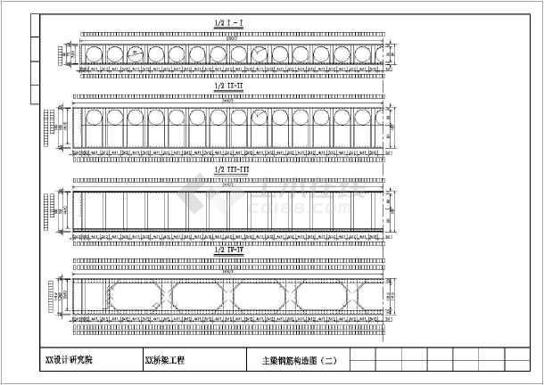 10.5+29+10.5m全套连续梁桥拱形施工图(32张cad在图纸显示一个窗口图片