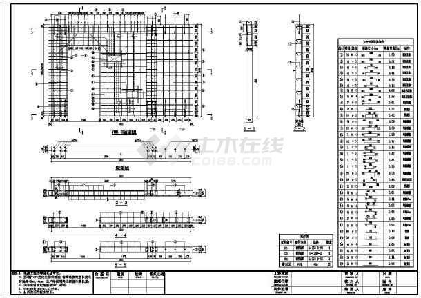 深化剪力墙预制图纸(图纸电气)构件详图符号blf1b什么是图片