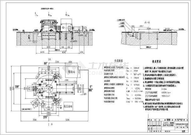 磨煤机的检修空间,平面布置,台板基础,基础平面及荷载,总装配,分离器