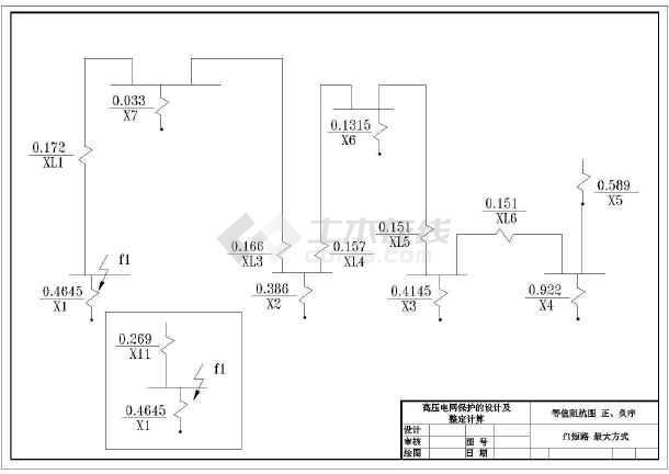 继电保护毕业设计cad图纸四合苑图纸图片