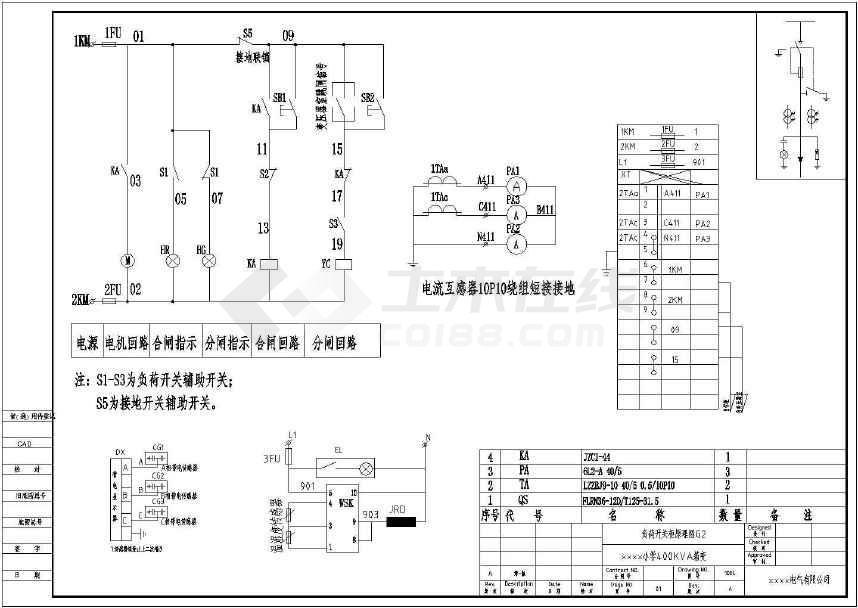 某民宿用电400KVA乡村小学v民宿电气图纸箱变cad图纸图片