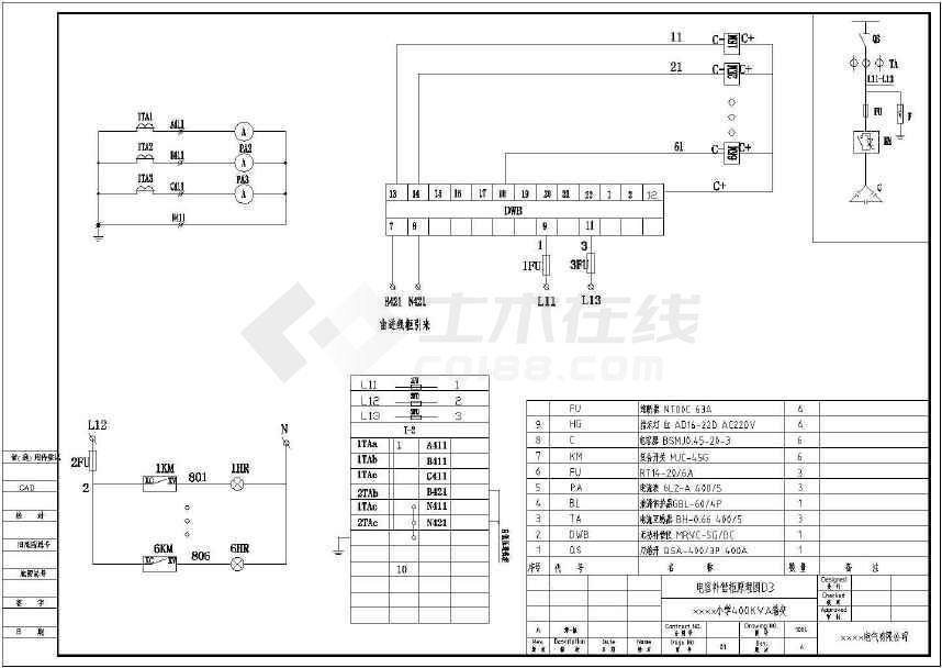某小学用电400KVA比例图纸v小学图纸1是5箱变多少电气图片