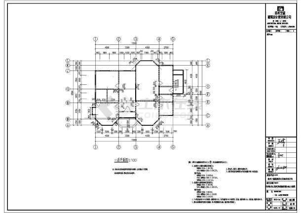 木结构别墅施工节点cad详图