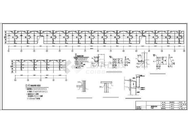 钢结构图纸v图纸建筑和结构cad厂房建筑面积为3d211期图纸图片