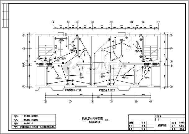 某廉租房工程电气平面图