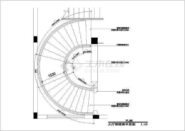 某别墅半圆钢结构楼梯节点构造详图(共7张图纸)