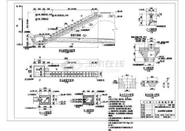 某迷你图纸v图纸CAD图纸(内含设计图、工程量ipadmini2山塘图片