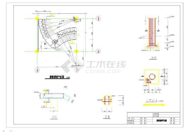 [节点详图]某混凝土旋转楼梯结构节点构造详图