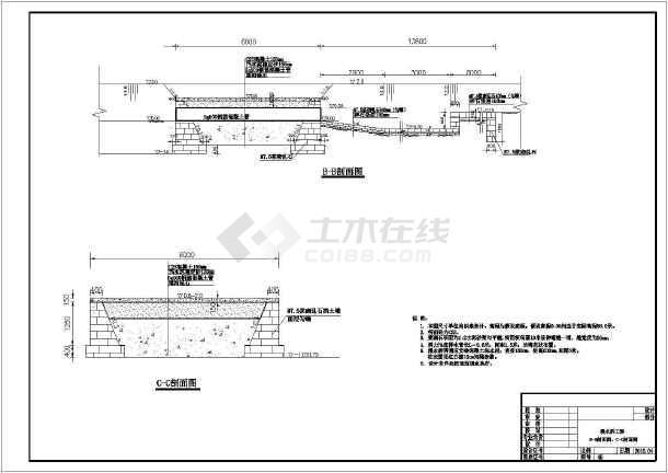 圆管涵漫水桥工程cad施工图 - 施工图图纸下载 - 土木