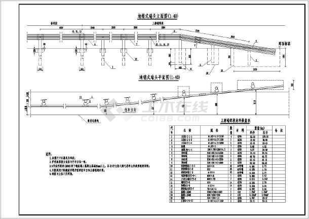桥梁防雷图纸梁工程标准图(共4张图纸)护栏讲解安装波形图片