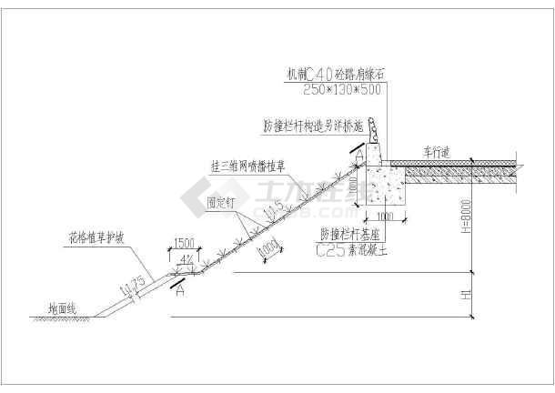 护坡车间路堑市政喷播植草精馏道路图CAD布置图边坡大样cad图片
