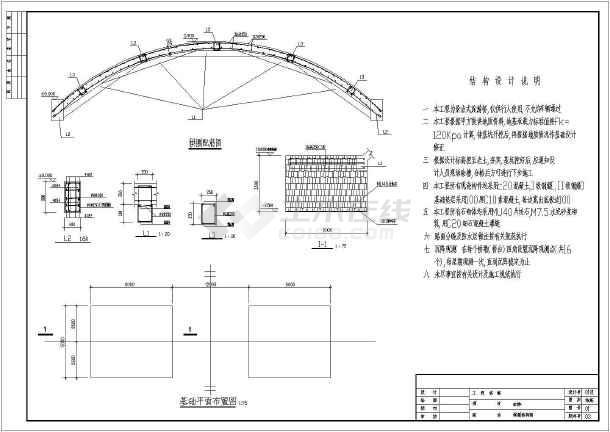 武汉某详图cad拱桥公园cad颜色如何填充图图片